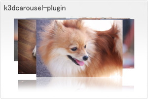 gallery-jquery-k3dcarousel-plugin