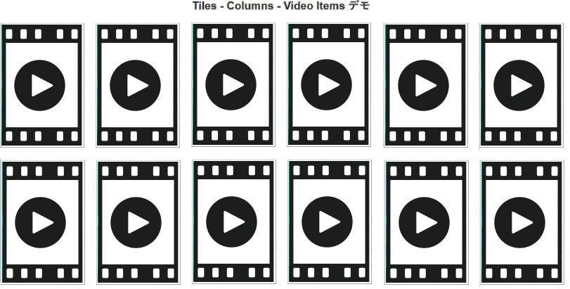 tiles_grid-video1