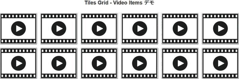 tiles_grid-video3