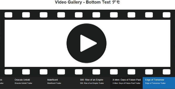 videogallery3