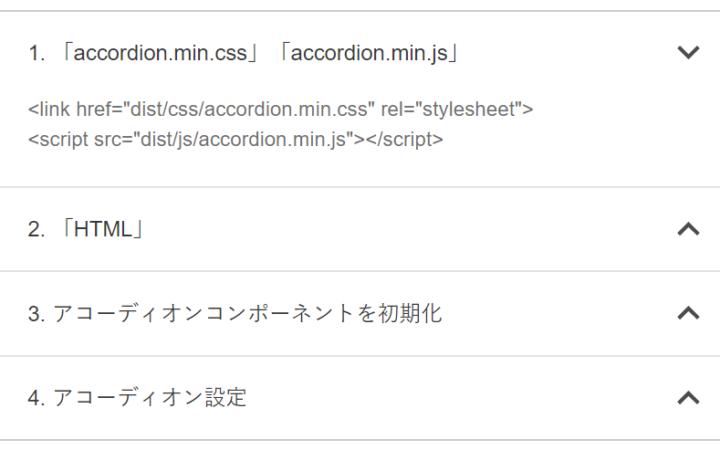 accordion-init